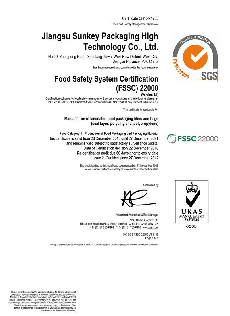 FSSC22000_Jiangyin Sunkey Plastic Packaging Co ,Ltd
